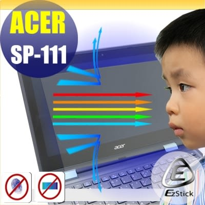 ® Ezstick ACER Spin 1 SP-111 31 系列 防藍光螢幕貼 抗藍光 (可選鏡面或霧面)
