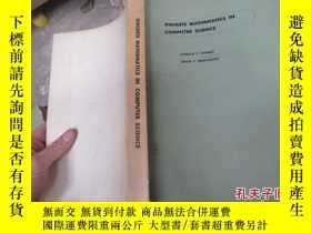 二手書博民逛書店discrete罕見mathematics in compute