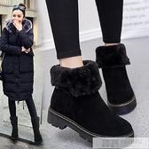 2020新款韓版百搭加絨雪地靴女學生冬季保暖短靴平底防滑棉鞋中筒 4.4超級品牌日