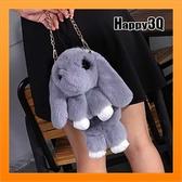 垂耳兔包仿真造型兔子包鍊條包鎖鏈斜背包毛絨包後背包雙肩包-棕/黑/灰/深灰【AAA3199】預購