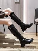 過膝長靴 長靴女過膝年秋冬新款加絨粗跟高跟皮靴騎士中筒小個子馬丁靴 快速出貨