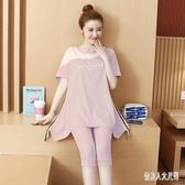 夏季孕婦套裝寬鬆A版短袖印花t恤上衣短褲休閒兩件套  yu4030『俏美人大尺碼』