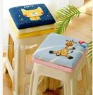 坐墊可愛卡通幼兒園兒童椅墊地上方形寶寶小坐墊記憶棉學生凳子軟墊子YYS 快速出貨