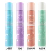 KAFEN 蓬鬆乾洗髮霧 300ml【新高橋藥妝】4款供選