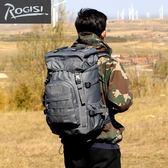 雙十二 ROGISI陸杰士50L戶外旅行登山包男女防水雙肩徒步登機背包BN-017【onecity】