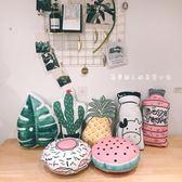 ins韓國雙面可愛創意水果菠蘿仙人掌汽車抱枕靠墊居家沙發靠枕【居享優品】