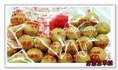 古意古早味 仙楂丸 (10包裝) 懷舊零食 糖果 仙梅粒 隨手包 仙果粒 仙果粒 仙梅粒 蜜餞