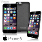 【默肯國際】Metal-Slim iphone 6 星砂保護殼 iphone 6 保護殼