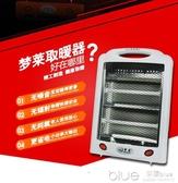 迷你烤火爐 取暖器家用小太陽 速熱節能省電台式暖風機小型辦公室 【快速出貨】