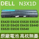 戴爾 DELL N3X1D T54FJ 原廠電池 E5420 E5430 E5520 E5520m E5530 E6120 Precision M2800  Inspiron  14R 4420 5420  Vostro 17R