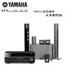 YAMAHA 山葉 RX-V485 擴大...