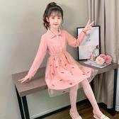女孩4女童裝洋裝6秋天7條紋裙子8秋裝12歲兒童10小孩子穿的衣服 梦幻衣都