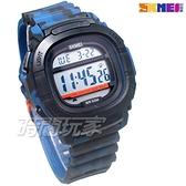 SKMEI 時刻美 迷彩新時尚 休閒電子錶 運動流行腕錶 夜光 日期 計時碼表 男錶 SK1657-2