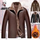 皮衣勢力保羅正品冬季男中年PU皮衣男士爸爸冬裝皮毛一體加絨加厚外套 貝芙莉