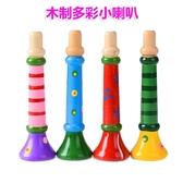 木制男女孩小喇叭吹吹響兒童口哨玩具 寶寶吹奏樂器玩具1-3-4-6歲 挪威森林