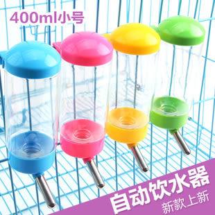 TwinS簡易寵物飲水器400ml小狗不鏽鋼滾珠飲水器【顏色隨機發貨】
