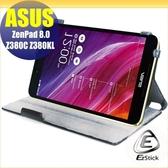 【Ezstick】ASUS ZenPad C 8.0 Z380 C KL 平板專用皮套 (熱定款式)