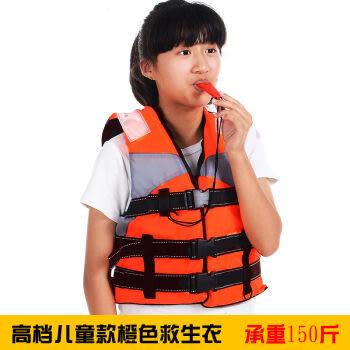 [UF72戶外露營]瑞士奧途系列 兒童專業游泳救生衣 漂流浮潛釣魚游泳 送口哨 AT9036/ 3色可選