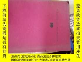 二手書博民逛書店THE罕見POPULATION COUNCIL ANNUAL REPORT1973Y9837 出版197