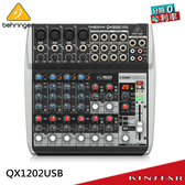 【金聲樂器】BEHRINGER QX1202USB 混音器 / 錄音介面 (QX1202 USB)