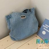 帆布包 韓國牛仔帆布單肩包大容量簡約百搭購物袋學生上課包包購物袋 【風之海】