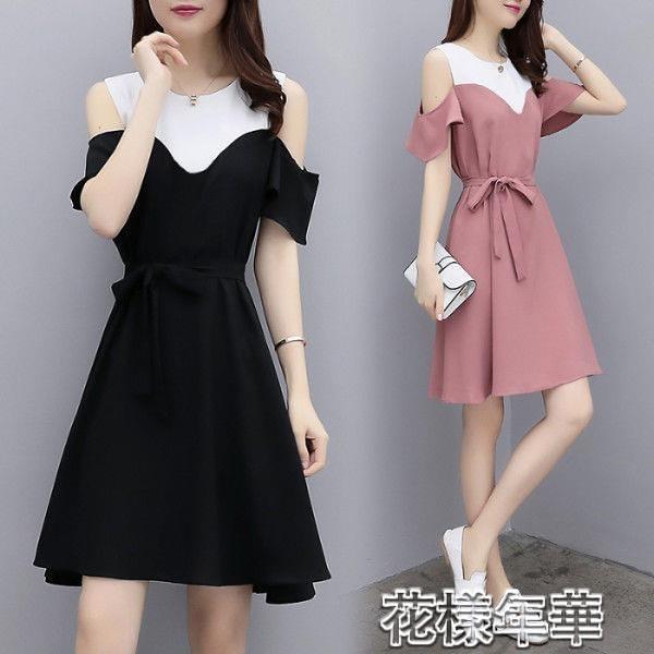 露肩洋裝新款露肩連身裙女夏季新款韓版款修身休閒顯瘦氣質連身裙女裝 快速出貨