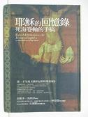 【書寶二手書T1/宗教_HDE】耶穌的「回憶錄」:死海卷軸的手稿_奈思多.馬特沙/著 , 林崇慧