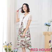 【RED HOUSE 蕾赫斯】樹葉無袖洋裝(附外套)