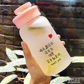 玻璃杯女磨砂水杯韓國可愛便攜手機支架杯子創意潮流原宿隨手水瓶  時尚教主