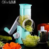 多功能切菜器手搖切絲器切片器滾筒切菜碎菜器廚房小工具切菜「Chic七色堇」