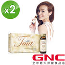 【GNC獨家販售7折】LAC Taut回原膠原蛋白-胎盤飲品8瓶/盒X2