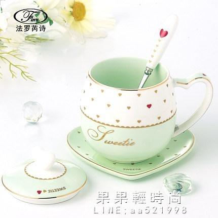 馬克杯 辦公室水杯子陶瓷創意情侶馬克杯帶蓋勺可愛咖啡杯個性骨瓷牛奶杯 果果輕時尚