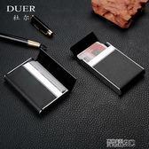 名片夾 名片盒免費激光刻字皮質不銹鋼薄男士商務時尚禮品名片夾金屬創意