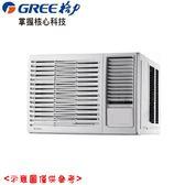 送1千元【GREE臺灣格力】5-7坪定頻右吹窗型冷氣GWF-36D