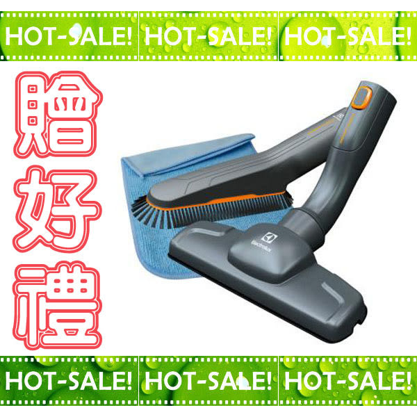 《現貨立即購》Electrolux KIT11 伊萊克斯 專業除塵清潔組 ( ZUOM9922CB / ZUO9927 / ZUF4207ACT 專用)