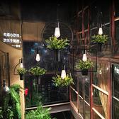 吊燈 植物單頭酒館酒吧櫥窗咖啡廳主題餐廳 【現貨快出】YJT
