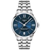TISSOT天梭 杜魯爾系列動力80小時機械女錶-藍x銀/32mm T0992071104800