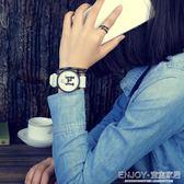 情侶手錶 男女學生韓版簡約潮流情侶手錶一對價非機械黑白配 宜室家居