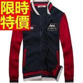 棒球外套男夾克-保暖棉質品味帥氣質感運動風街頭內刷毛2色59h57[巴黎精品]
