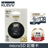 【免運費+贈收納盒】KLEVV 科賦 128GB 記憶卡 4K microSDXC A2 V30 UHS-I U3 記憶卡X1 【手機/平板/switch】