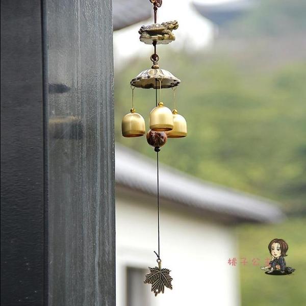 風鈴 麒麟吉祥物金屬風鈴掛飾銅鈴鐺田園家居壁掛吊飾防盜 6款可選