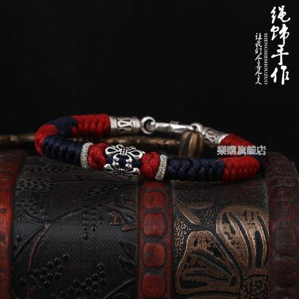 降價兩天-繩飾手作本命年化太歲開運辟邪防小人九乘金剛結配飾紅繩手鍊wy
