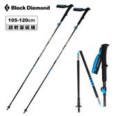 Black Diamond Distance Carbon FLZ超輕量碳纖登山杖112204 伸展長度105-120cm (一組兩支) / 城市綠洲