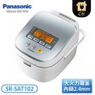 [Panasonic 國際牌]6人份 IH蒸氣式微電腦電子鍋 SR-SAT102
