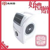 【買就送】尚朋堂 座式遙控渦輪扇SF-042TU