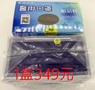 1盒349元 雙鋼印 MD MADE IN TAIWAN 順易利 醫用平面口罩50枚/盒-(丹寧牛仔藍)x8盒(組)