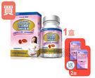 惠氏媽媽藻油DHA 60粒*1(此商品不參與折扣活動)+CP直立式母乳冷凍袋250ML20入*2
