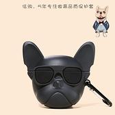 airpods保護套airpodspro耳機套蘋果3矽膠二代磨砂【輕派工作室】