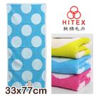 【衣襪酷】純棉毛巾 亮彩大白點款 台灣製 HITEX