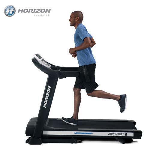 JOHNSON喬山 - HORIZON Adventure 3-02 電動跑步機《ViewFit運動系統》